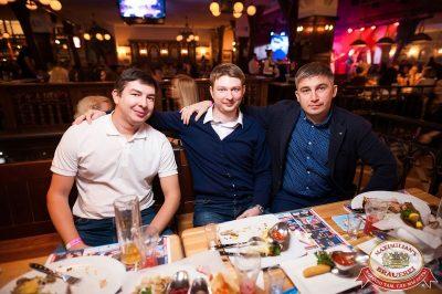 Super ПЯТНИЦА, 6 октября 2017 - Ресторан «Максимилианс» Уфа - 42