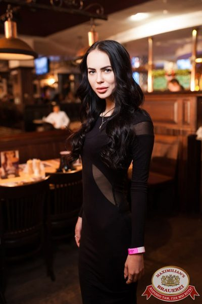 Super ПЯТНИЦА, 6 октября 2017 - Ресторан «Максимилианс» Уфа - 43