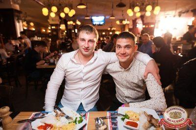Super ПЯТНИЦА, 6 октября 2017 - Ресторан «Максимилианс» Уфа - 45
