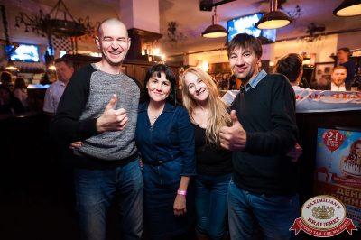 Super ПЯТНИЦА, 6 октября 2017 - Ресторан «Максимилианс» Уфа - 49