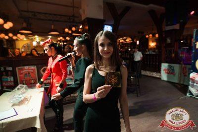 Super ПЯТНИЦА, 6 октября 2017 - Ресторан «Максимилианс» Уфа - 6