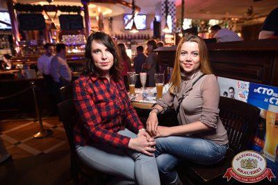 Super ПЯТНИЦА, 7 июля 2017 - Ресторан «Максимилианс» Уфа -