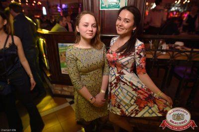 Света, 31 марта 2016 - Ресторан «Максимилианс» Уфа - 05