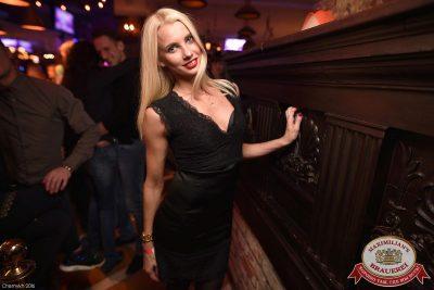 Света, 31 марта 2016 - Ресторан «Максимилианс» Уфа - 22