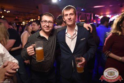 Света, 31 марта 2016 - Ресторан «Максимилианс» Уфа - 24