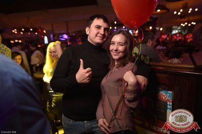 Света, 31 марта 2016 - Ресторан «Максимилианс» Уфа - 25