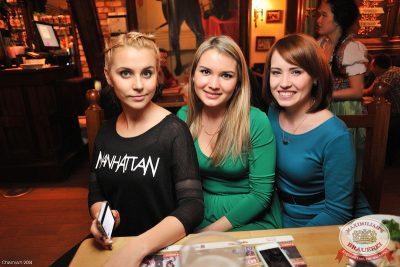 Света, 13 марта 2014 - Ресторан «Максимилианс» Уфа - 04