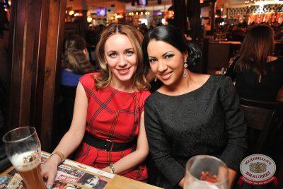 Света, 13 марта 2014 - Ресторан «Максимилианс» Уфа - 06