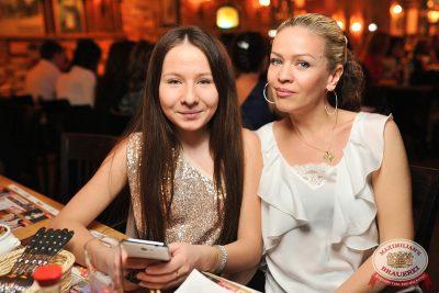 Света, 13 марта 2014 - Ресторан «Максимилианс» Уфа - 08