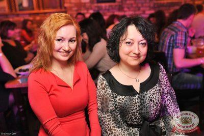 Света, 13 марта 2014 - Ресторан «Максимилианс» Уфа - 10