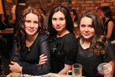 Света, 13 марта 2014 - Ресторан «Максимилианс» Уфа - 14