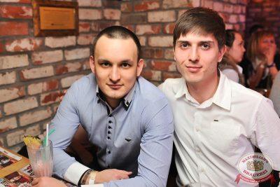 Света, 13 марта 2014 - Ресторан «Максимилианс» Уфа - 22