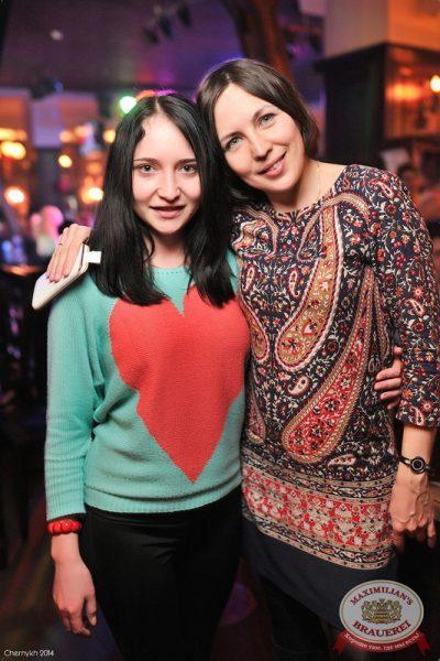 Света, 13 марта 2014 - Ресторан «Максимилианс» Уфа - 23