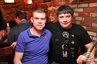 Света, 13 марта 2014 - Ресторан «Максимилианс» Уфа - 24