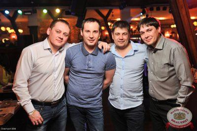 Света, 13 марта 2014 - Ресторан «Максимилианс» Уфа - 26