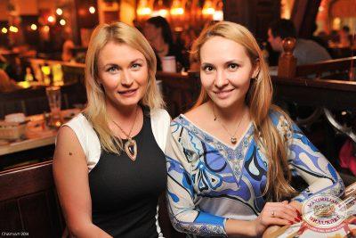 Света, 13 марта 2014 - Ресторан «Максимилианс» Уфа - 27