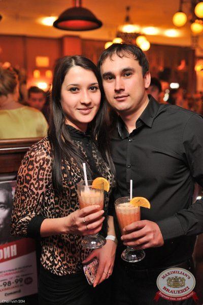 Света, 13 марта 2014 - Ресторан «Максимилианс» Уфа - 9