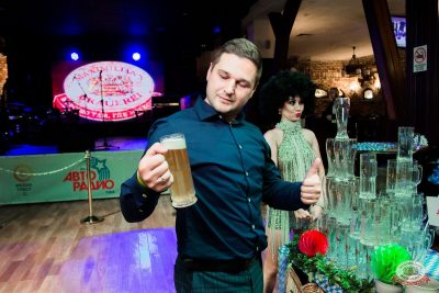 «Танцуй в стиле Диско» от «Авторадио», 14 сентября 2019 - Ресторан «Максимилианс» Уфа - 1
