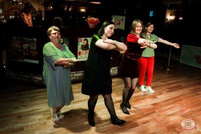 «Танцуй в стиле Диско» от «Авторадио», 14 сентября 2019 - Ресторан «Максимилианс» Уфа - 11