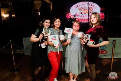 «Танцуй в стиле Диско» от «Авторадио», 14 сентября 2019 - Ресторан «Максимилианс» Уфа - 13