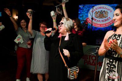 «Танцуй в стиле Диско» от «Авторадио», 14 сентября 2019 - Ресторан «Максимилианс» Уфа - 14
