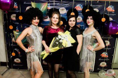 «Танцуй в стиле Диско» от «Авторадио», 14 сентября 2019 - Ресторан «Максимилианс» Уфа - 2