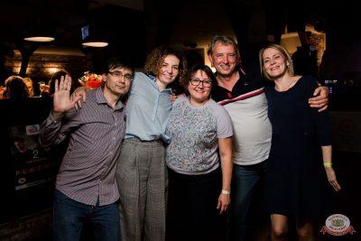«Танцуй в стиле Диско» от «Авторадио», 14 сентября 2019 - Ресторан «Максимилианс» Уфа - 21