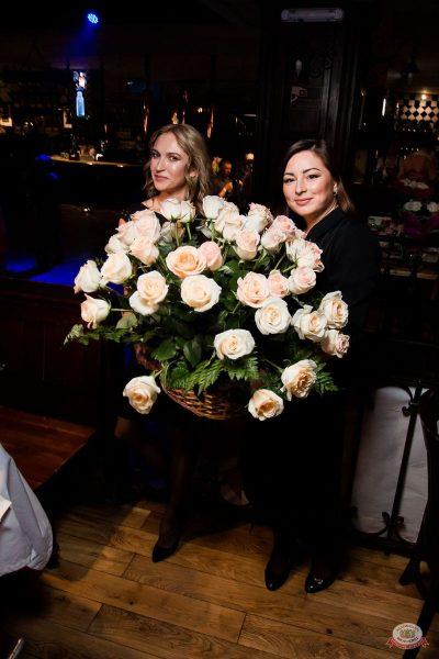 «Танцуй в стиле Диско» от «Авторадио», 14 сентября 2019 - Ресторан «Максимилианс» Уфа - 25