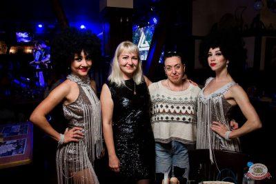 «Танцуй в стиле Диско» от «Авторадио», 14 сентября 2019 - Ресторан «Максимилианс» Уфа - 29