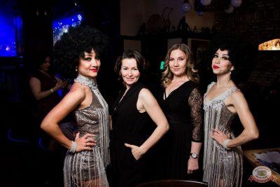 «Танцуй в стиле Диско» от «Авторадио», 14 сентября 2019 - Ресторан «Максимилианс» Уфа - 30