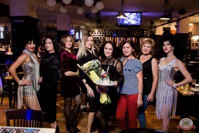 «Танцуй в стиле Диско» от «Авторадио», 14 сентября 2019 - Ресторан «Максимилианс» Уфа - 35