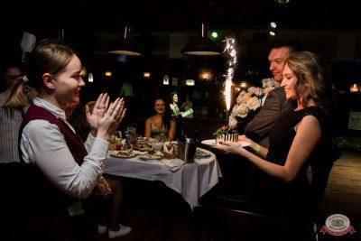 «Танцуй в стиле Диско» от «Авторадио», 14 сентября 2019 - Ресторан «Максимилианс» Уфа - 39