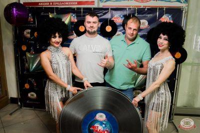 «Танцуй в стиле Диско» от «Авторадио», 14 сентября 2019 - Ресторан «Максимилианс» Уфа - 5