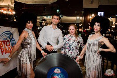 «Танцуй в стиле Диско» от «Авторадио», 14 сентября 2019 - Ресторан «Максимилианс» Уфа - 6