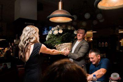 «Танцуй в стиле Диско» от «Авторадио», 14 сентября 2019 - Ресторан «Максимилианс» Уфа - 8