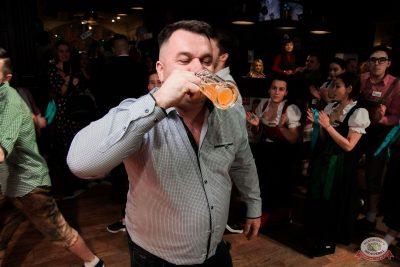 Татьянин день, 25 января 2020 - Ресторан «Максимилианс» Уфа - 27