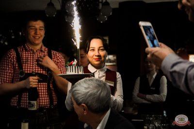 Татьянин день, 25 января 2020 - Ресторан «Максимилианс» Уфа - 29