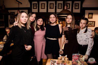 Татьянин день, 25 января 2020 - Ресторан «Максимилианс» Уфа - 34