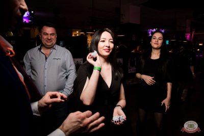 Татьянин день, 25 января 2020 - Ресторан «Максимилианс» Уфа - 42