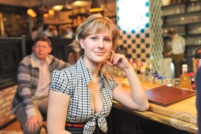 Технология, 25 октября 2013 - Ресторан «Максимилианс» Уфа - 05