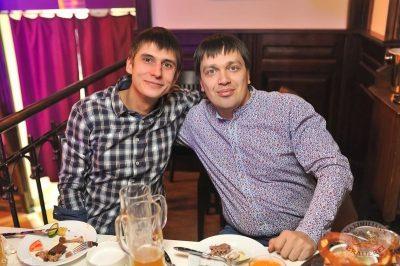 Технология, 25 октября 2013 - Ресторан «Максимилианс» Уфа - 06