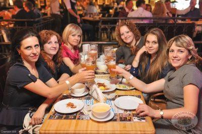 Технология, 25 октября 2013 - Ресторан «Максимилианс» Уфа - 09