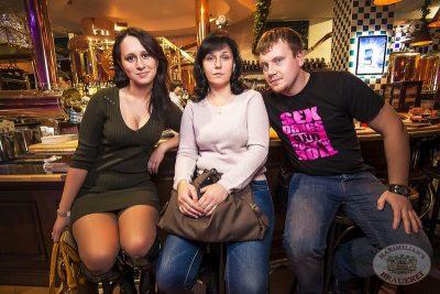 Технология, 25 октября 2013 - Ресторан «Максимилианс» Уфа - 15