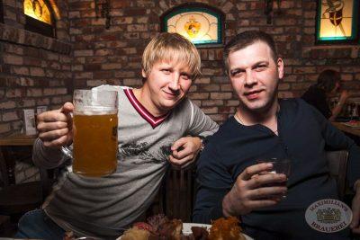 Технология, 25 октября 2013 - Ресторан «Максимилианс» Уфа - 22