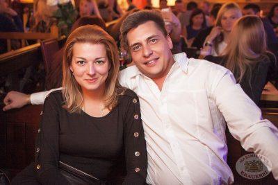 Технология, 25 октября 2013 - Ресторан «Максимилианс» Уфа - 23