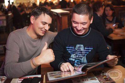 Технология, 25 октября 2013 - Ресторан «Максимилианс» Уфа - 24