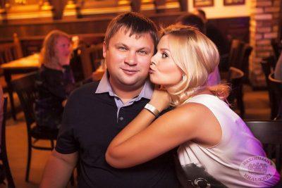 Технология, 25 октября 2013 - Ресторан «Максимилианс» Уфа - 25