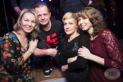 Технология, 25 октября 2013 - Ресторан «Максимилианс» Уфа - 30