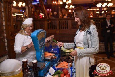 День торговли, 25 июля 2015 - Ресторан «Максимилианс» Уфа - 04