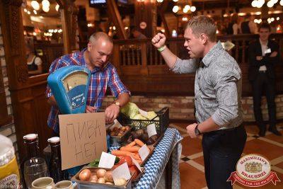 День торговли, 25 июля 2015 - Ресторан «Максимилианс» Уфа - 05
